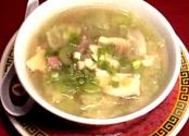 Chicken &amp; Ham Soup